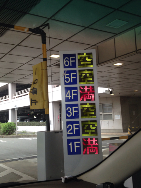 車場 羽田 空港 駐
